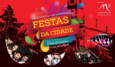 Festas Cidade 2016